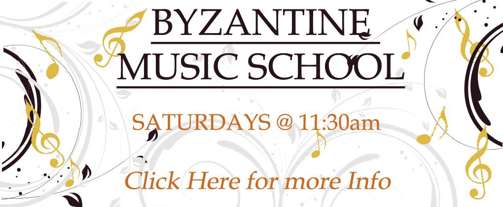 Byzantine Music School
