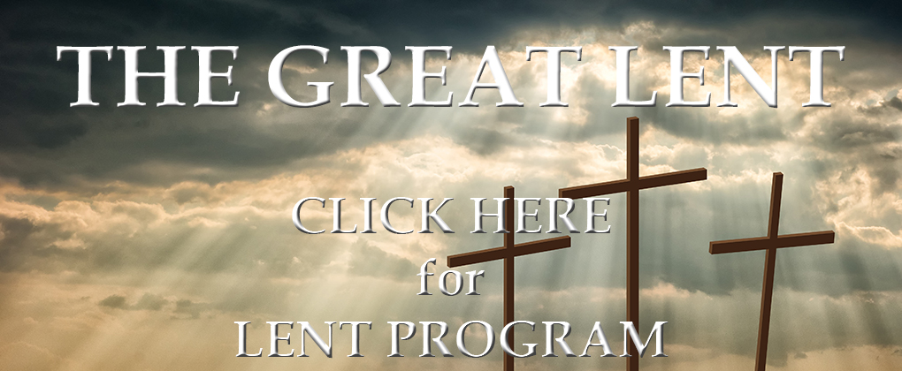 The Great Lent 2016