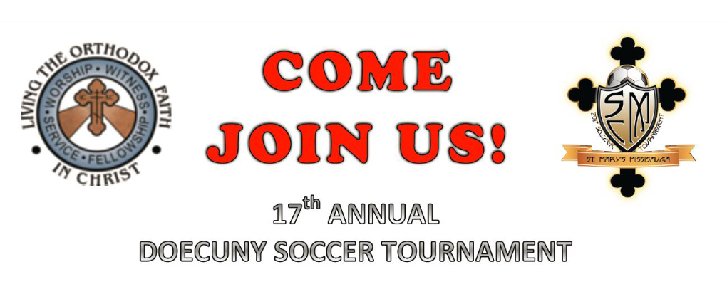 Doecuny Soccer Tournament